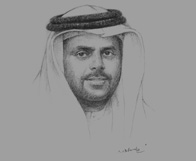 Sketch of Mohamed Thani Murshed Al Rumaithi, Chairman, Abu Dhabi Chamber of Commerce & Industry (ADCCI)