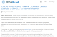 TOPICAL PANEL DEBATE TO MARK LAUNCH OF OXFORD BUSINESS GROUP'S LATEST REPORT ON DUBAI
