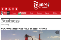 OBG Oman Report to focus on legal reforms