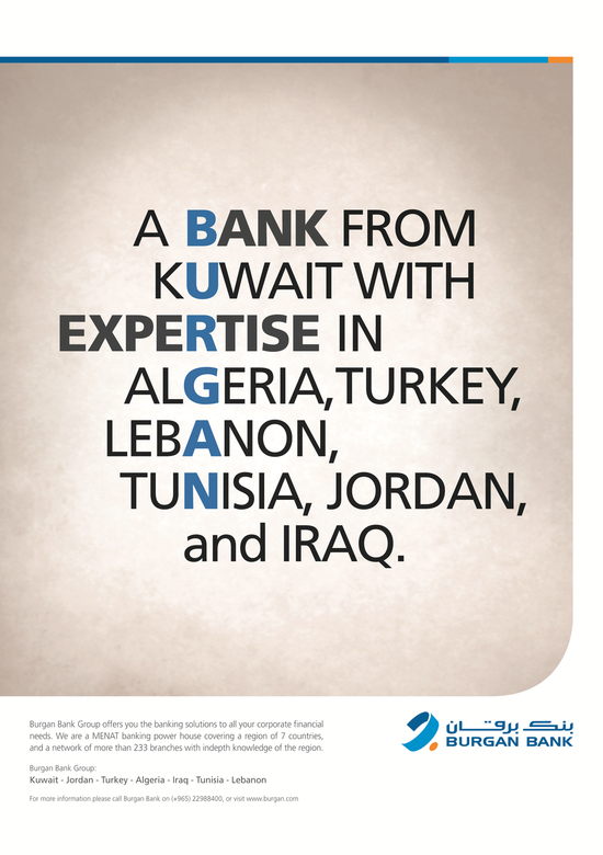 The Report: Kuwait 2014 | Oxford Business Group