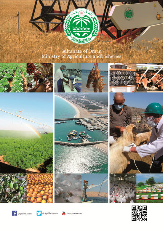 Oman Agriculture and Fisheries Research & Analysis 2015 | Oxford