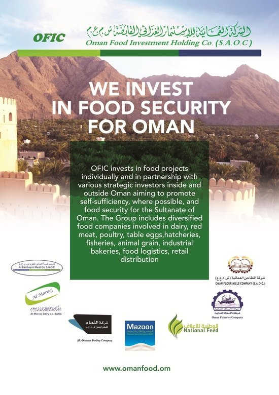 Oman Agriculture & Fisheries Research & Analysis 2018 | Oxford