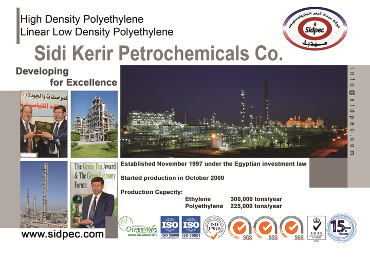 Egypt's chemicals industry investing in local capacity