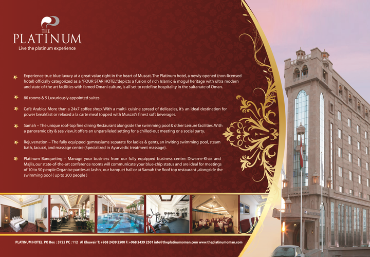 Oman launches a 25-year tourism strategy   Oman 2017