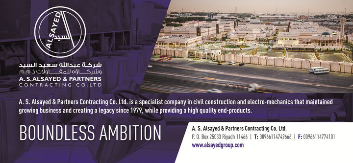Saudi Arabia's construction and engineering sector remains