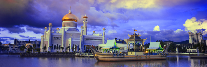 Brunei Tourism 2013