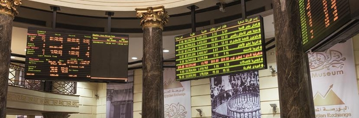 Egypt Capital Markets