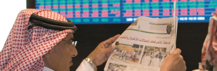 Qatar Capital Markets 2014