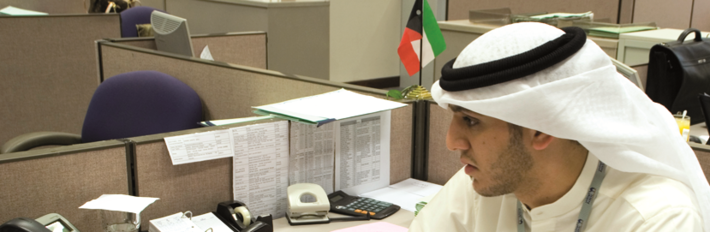 Kuwait: Islamic Financial Services