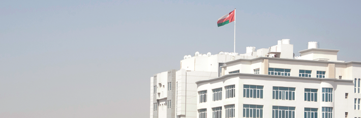 Oman Legal Framework