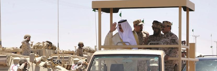 Saudi Arabia Security, Defence & Aerospace