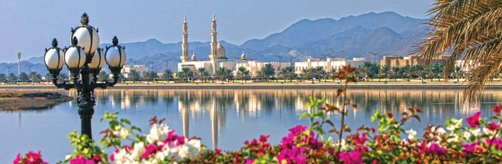 Sharjah Tourism & Culture