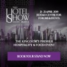 The Hotel Show Saudi Arabia banner advert