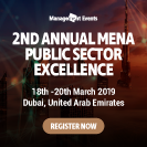 MENA Public Sector Excellence banner advert