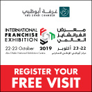 International Franchise Exhibition Banner advert