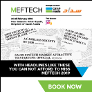 MEFTECH banner advert