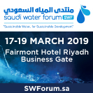 Saudi Water Forum banner advert