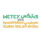 WETEX Banner advert