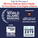 26th Annual World Islamic Banking Conference Banner advert