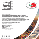 Dubai Forum for Government Best Practices 2017 Banner Advert
