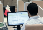 Bahrain moves to strengthen ICT services