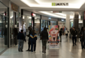 South Africa retail space