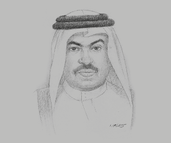 Ali bin Ahmed Al Kuwari, Minister of Commerce and Industry