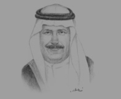 Prince Fahad bin Abdullah bin Muhammad, President, General Authority of Civil Aviation (GACA), and Chairman of the Board of Directors, Saudia