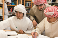 Abu Dhabi Education