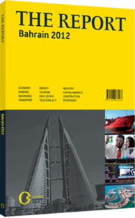 Cover of The Report: Bahrain 2012
