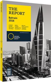 Cover of The Report: Bahrain 2016