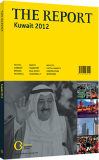 Cover of The Report: Kuwait 2012