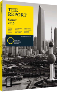 Cover of The Report: Kuwait 2015