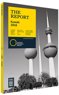 Cover of The Report: Kuwait 2016