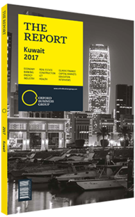 Cover of The Report: Kuwait 2017