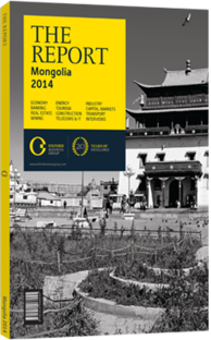 Cover of The Report: Mongolia 2014