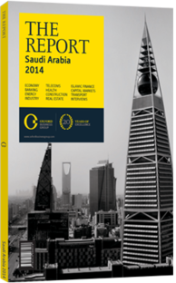 Cover of The Report: Saudi Arabia 2014
