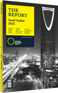 Cover of The Report: Saudi Arabia 2015