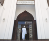 Oman 2020 - Capital Market