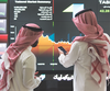 Saudi Arabia 2019 Capital Markets